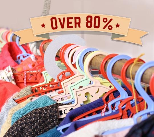 _Gli articoli dei migliori brand a prezzi scontati superiori all'80%_
